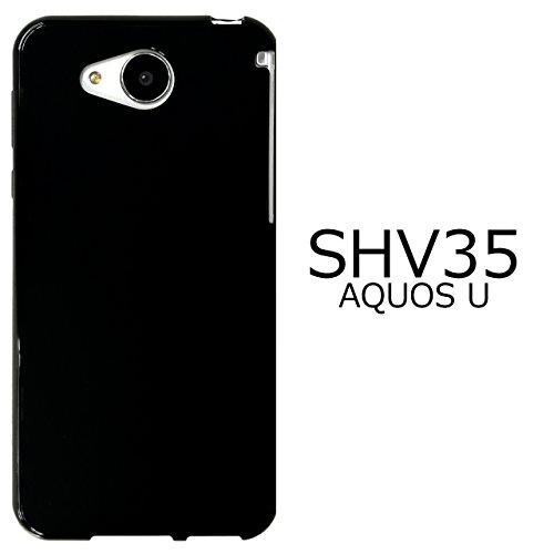 SHV35 AQUOS U 【 黒TPU 】 ソフトケース ソフトカバー ケース カバー shv35ケース shv35カバー アクオス アクオスU AQUOSU アクオスユー au スマホケース スマホカバー スマホ スマートフォン 耐衝撃 ソフト やわらかい ノーブランド tpu blacktpu ( ブラック 黒 ) black