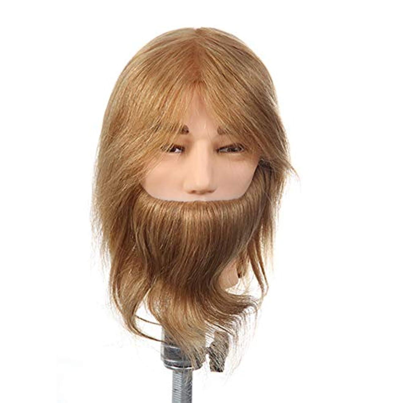 バンク検閲アウターサロン学習パーマ髪染めマネキン男スタイリングかつらティーチングヘッドリアル人間の髪ダミーヘッド付きひげロングヘアゴールド