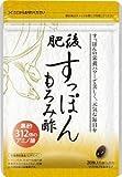 肥後すっぽんもろみ酢 1袋(30粒 約30日分)ゆめや ミーロード ダイエット 健康 コラーゲン (5)