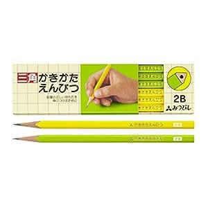 三菱鉛筆 かきかた鉛筆 三角軸 2B K45632B 黄緑 1ダース