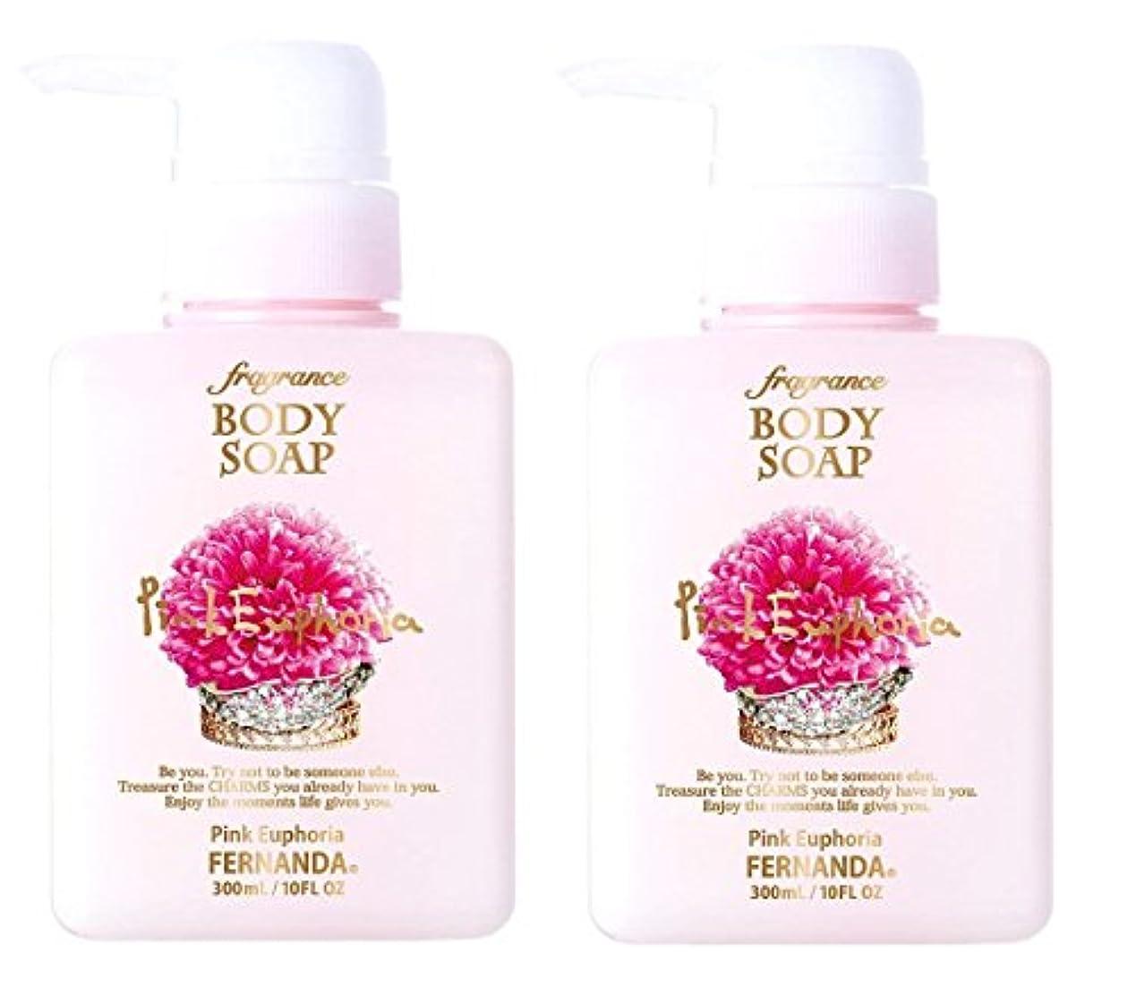独立して説得力のある悪魔【2個セット】FERNANDA(フェルナンダ) Fragrance Body Soap Pink Euphoria (ボディソープ ピンクエウフォリア) ×2