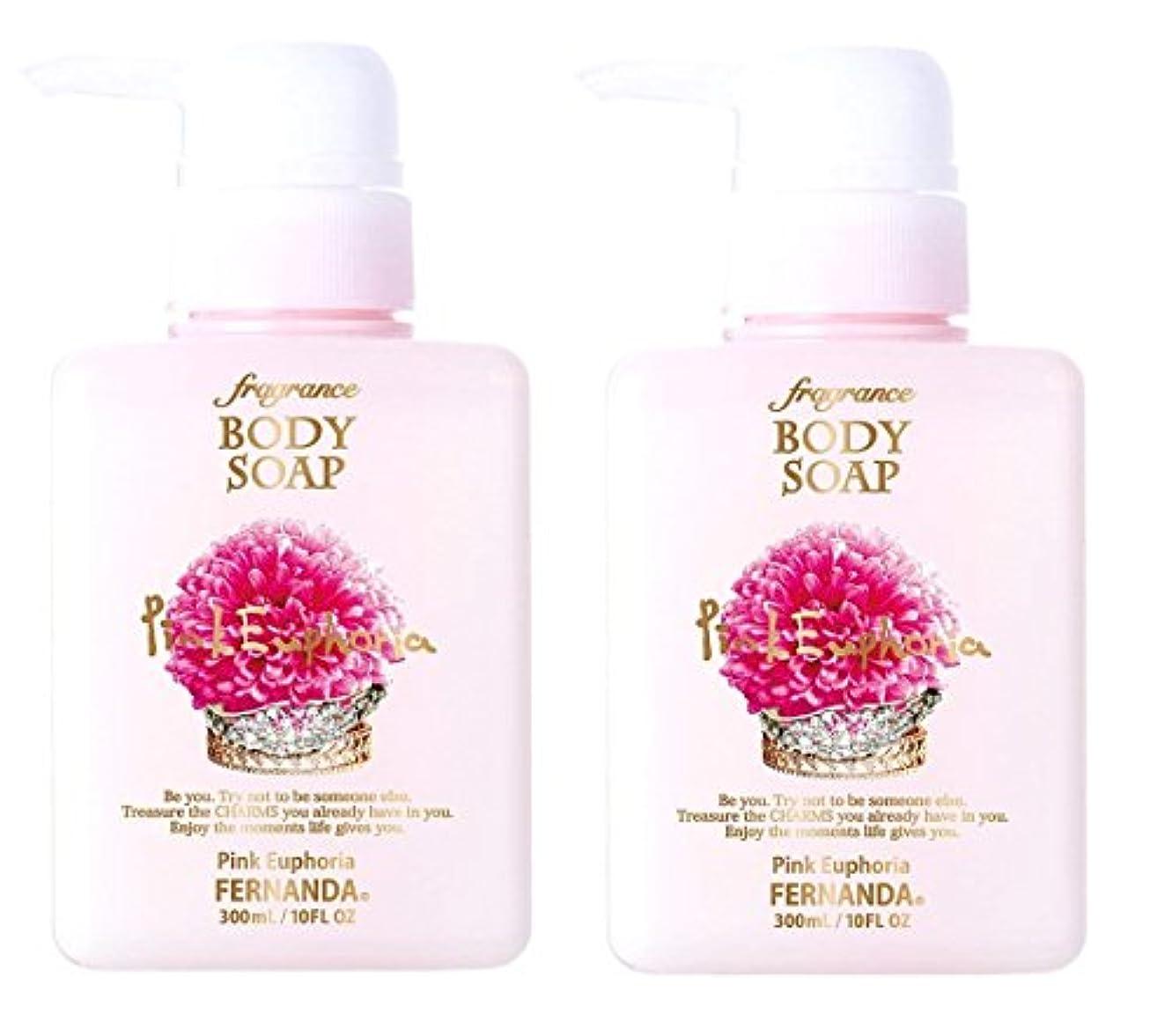削除する部分的にシンプルさ【2個セット】FERNANDA(フェルナンダ) Fragrance Body Soap Pink Euphoria (ボディソープ ピンクエウフォリア) ×2