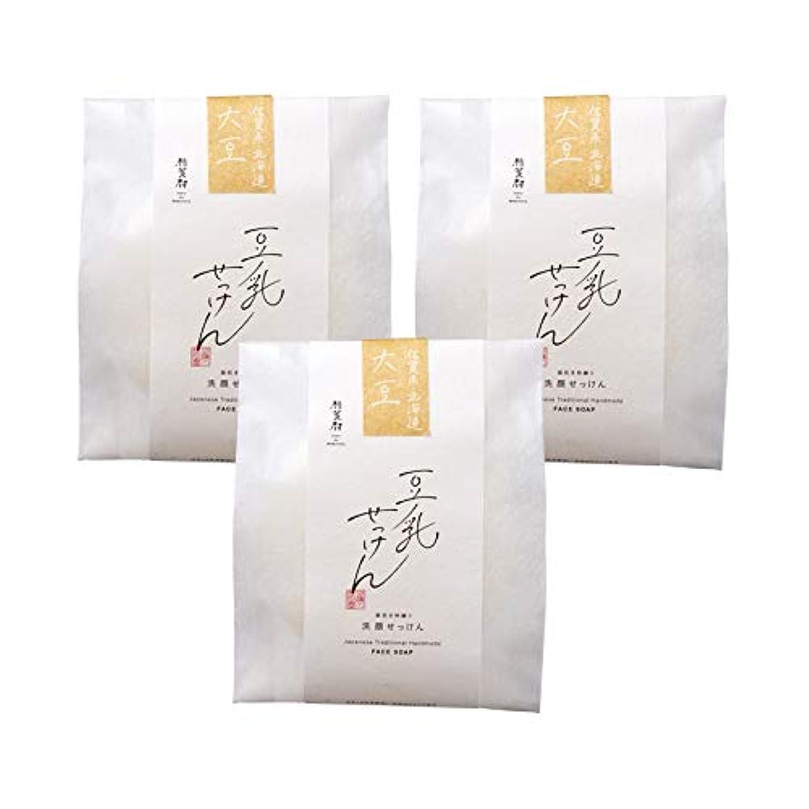 買い物に行く危険なトムオードリース豆腐の盛田屋 豆乳せっけん 自然生活 100g×3個セット