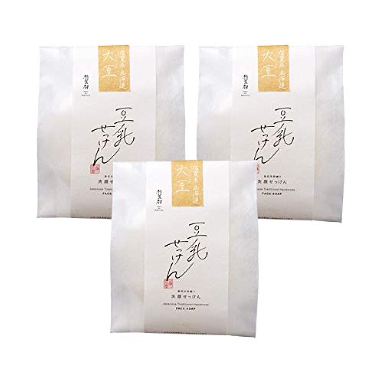 進捗それぞれ裁量豆腐の盛田屋 豆乳せっけん 自然生活 100g×3個セット