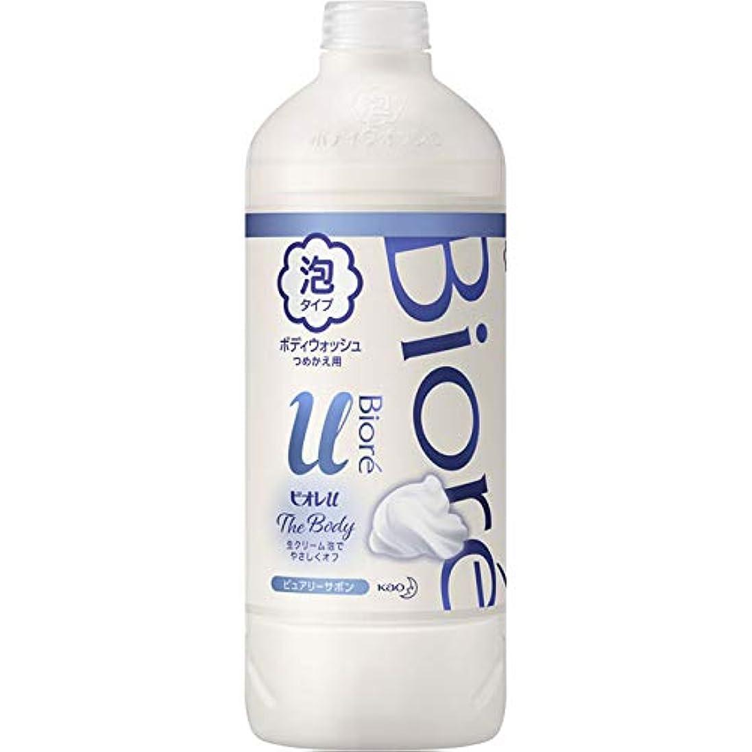 未使用石化するつぶやき花王 ビオレu ザ ボディ泡ピュアリーサボンの香り 詰替え用 450ml