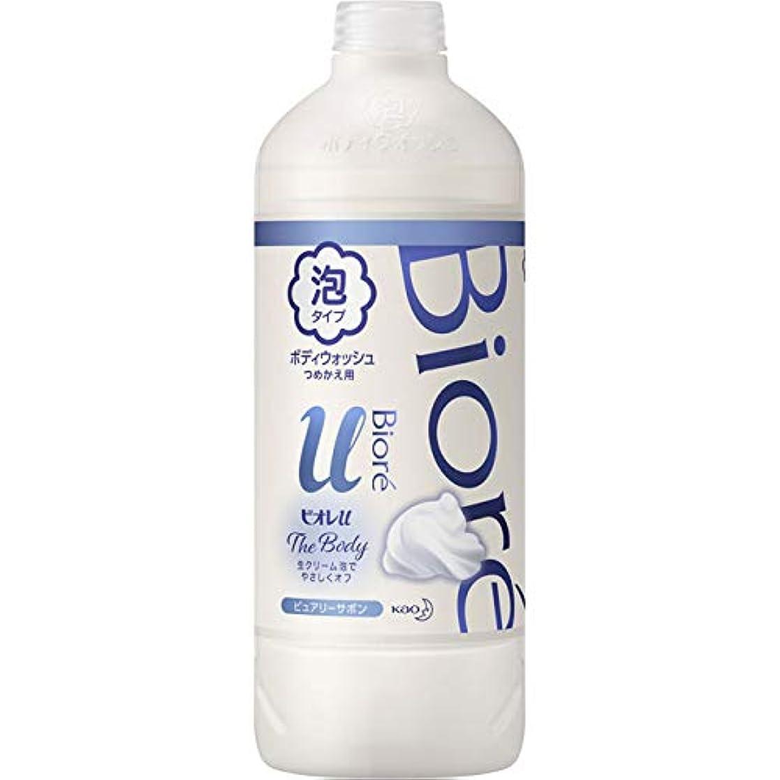 完璧な損なう宿花王 ビオレu ザ ボディ泡ピュアリーサボンの香り 詰替え用 450ml