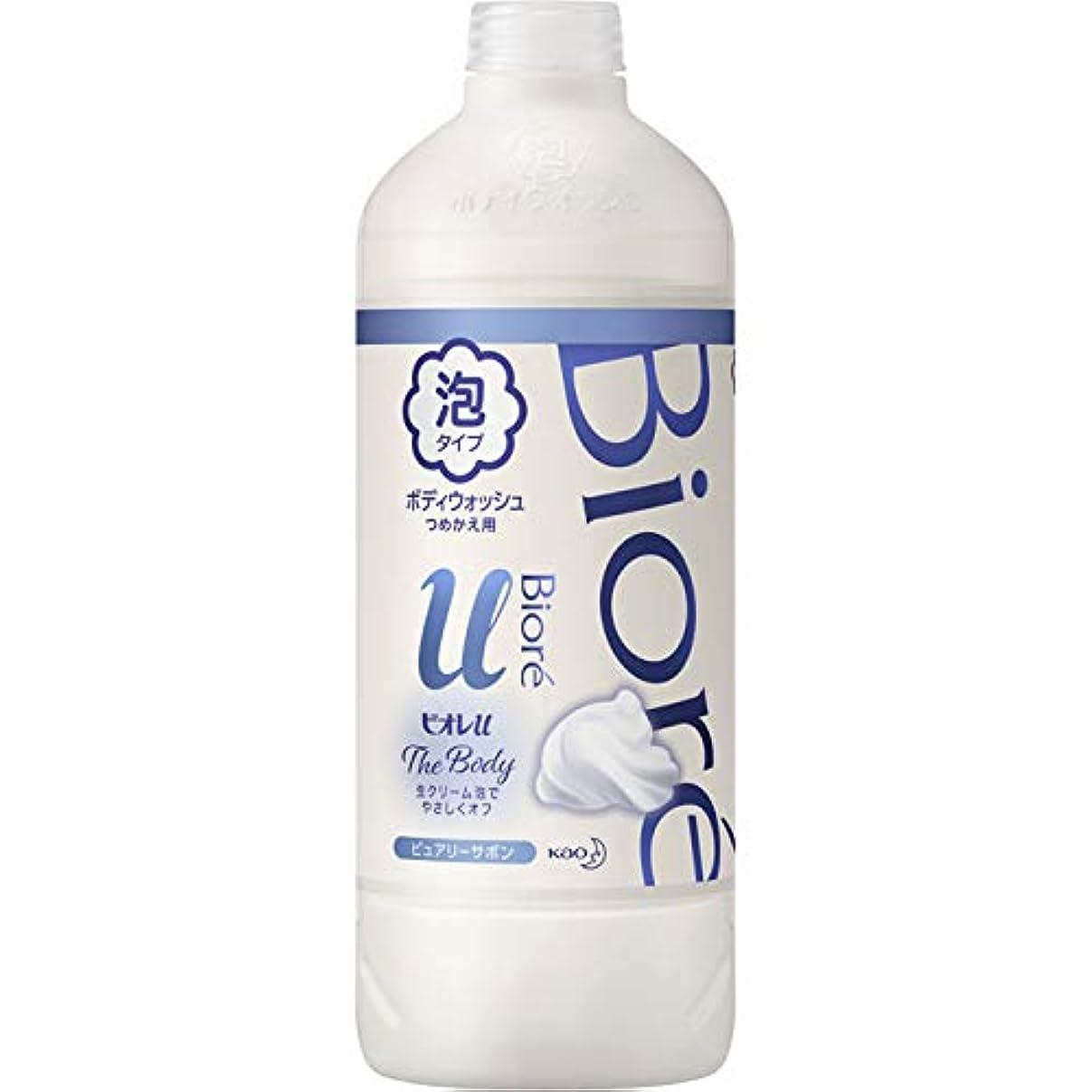 解明改修意気込み花王 ビオレu ザ ボディ泡ピュアリーサボンの香り 詰替え用 450ml