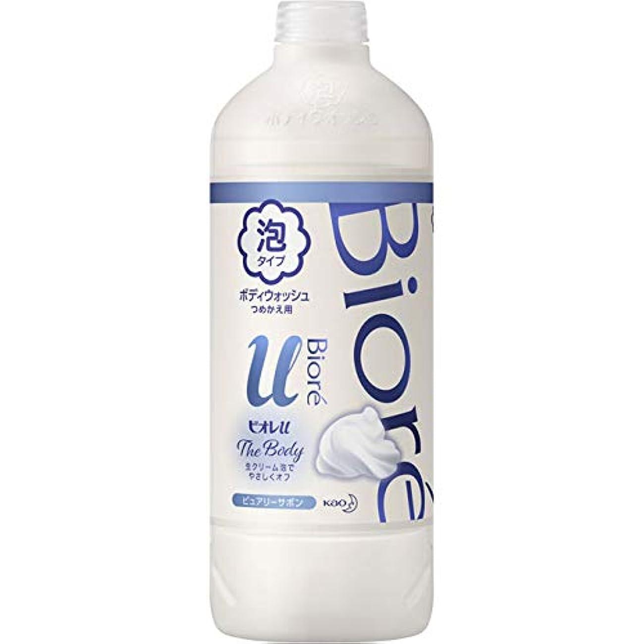 花王 ビオレu ザ ボディ泡ピュアリーサボンの香り 詰替え用 450ml
