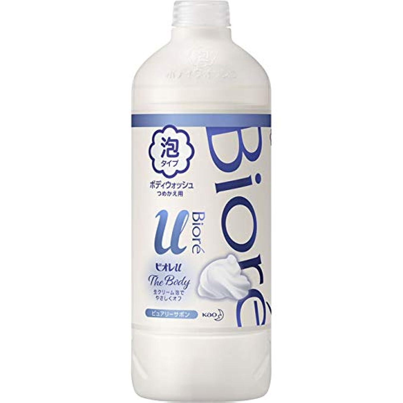 動脈学習者思いやり花王 ビオレu ザ ボディ泡ピュアリーサボンの香り 詰替え用 450ml