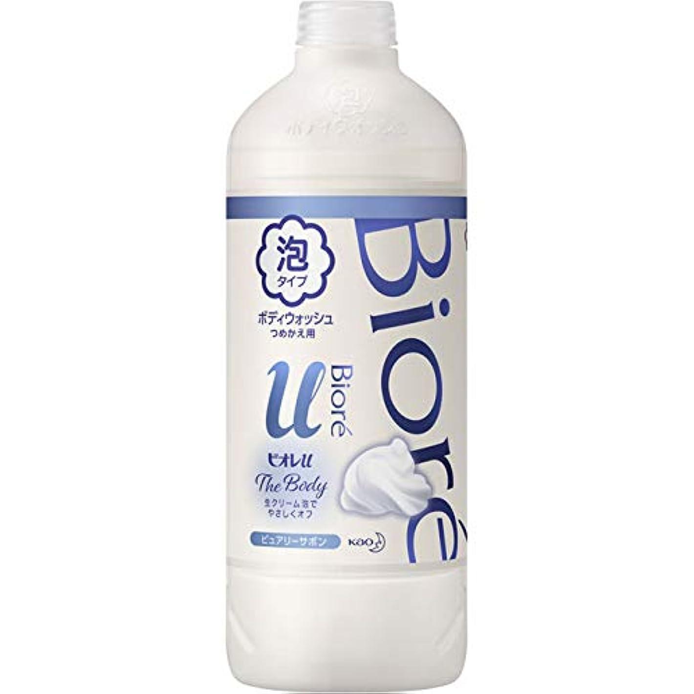 冷ややかな工業用圧縮された花王 ビオレu ザ ボディ泡ピュアリーサボンの香り 詰替え用 450ml