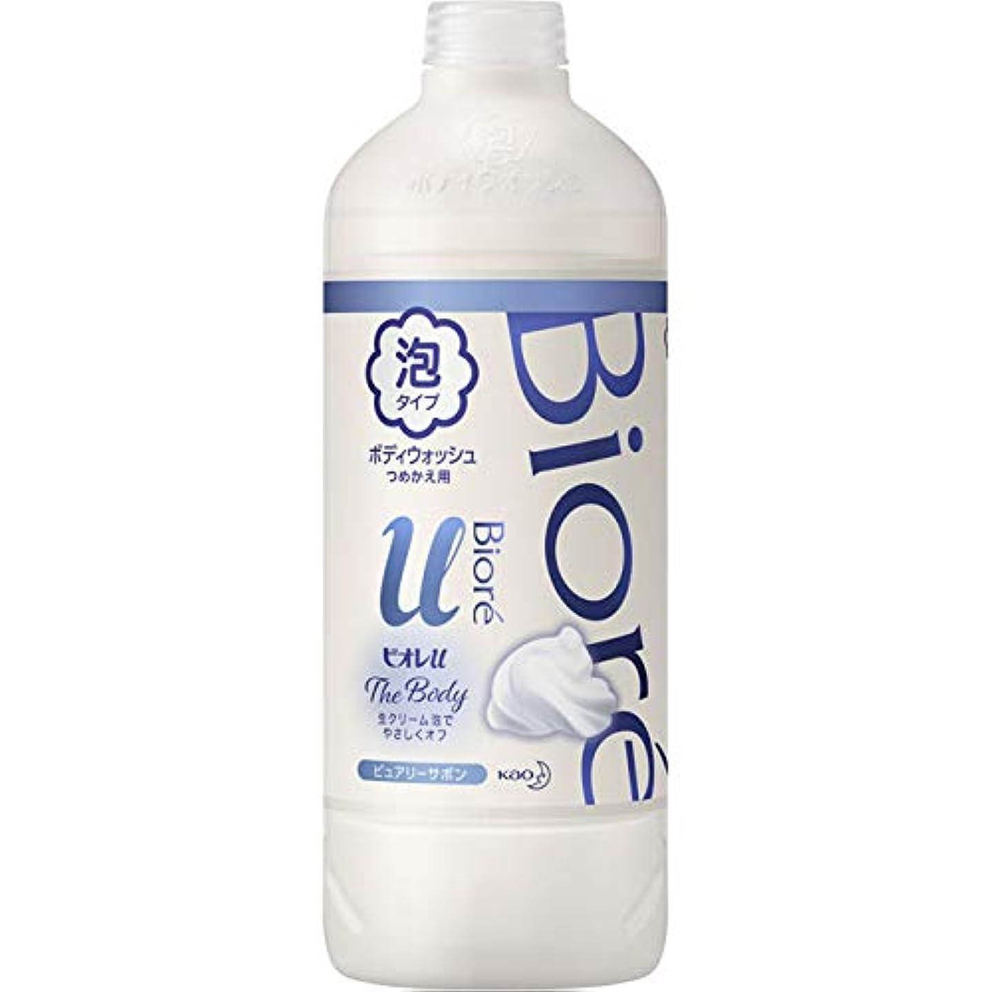 土曜日小麦美しい花王 ビオレu ザ ボディ泡ピュアリーサボンの香り 詰替え用 450ml