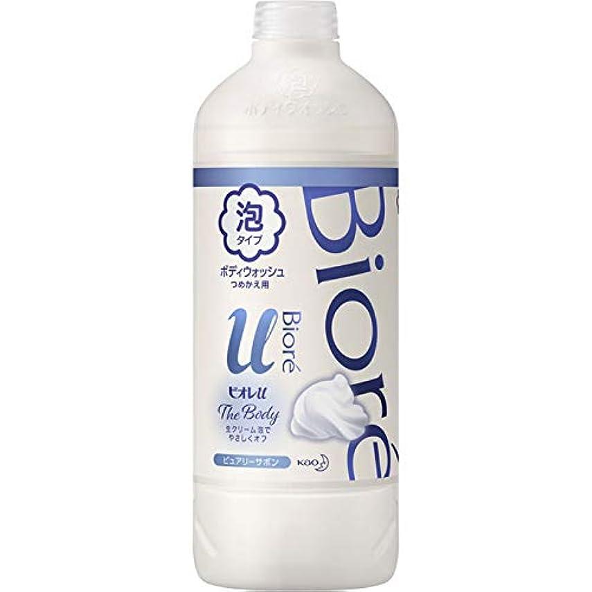 潤滑する保存物理学者花王 ビオレu ザ ボディ泡ピュアリーサボンの香り 詰替え用 450ml