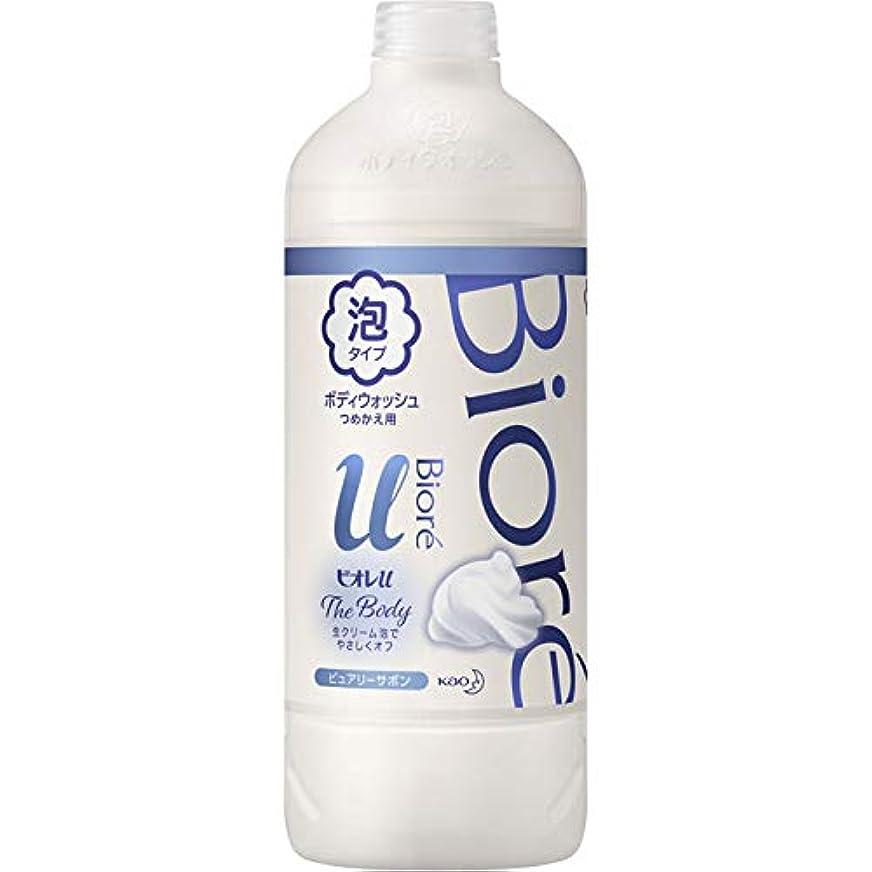 ミニ眠いです着替える花王 ビオレu ザ ボディ泡ピュアリーサボンの香り 詰替え用 450ml