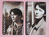 福山雅治 (デビュー当時の) テレカ 2種類セット テレホンカード FUKUYAMA MASAHARU