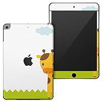 igsticker iPad mini 4 (2015) 5 (2019) 専用 apple アップル アイパッド 第4世代 第5世代 A1538 A1550 A2124 A2126 A2133 全面スキンシール フル 背面 液晶 タブレットケース ステッカー タブレット 保護シール 007166