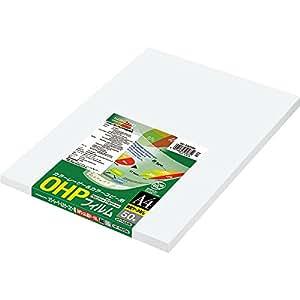 コクヨ OHPフィルム カラーレーザー カラーコピー A4 50枚 検知マークなし VF-1420N