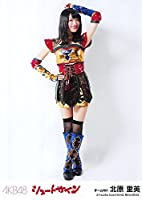 【北原里英】 公式生写真 AKB48 シュートサイン 劇場盤 選抜Ver.