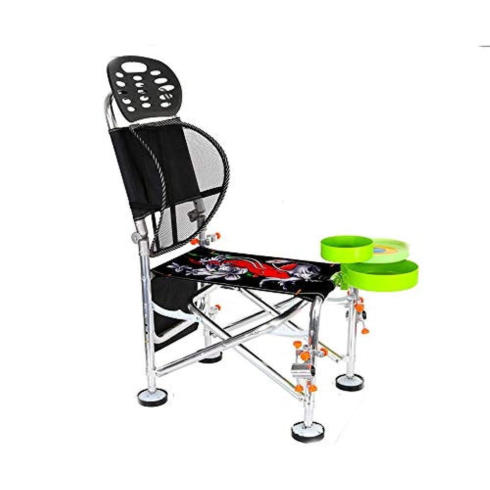 連結する教義有益な携帯用折りたたみ釣り椅子キャンプデッキチェア、折りたたみキャンプチェア快適な頑丈な構造最大積載量150 kgカップホルダー付き屋外チェア, black