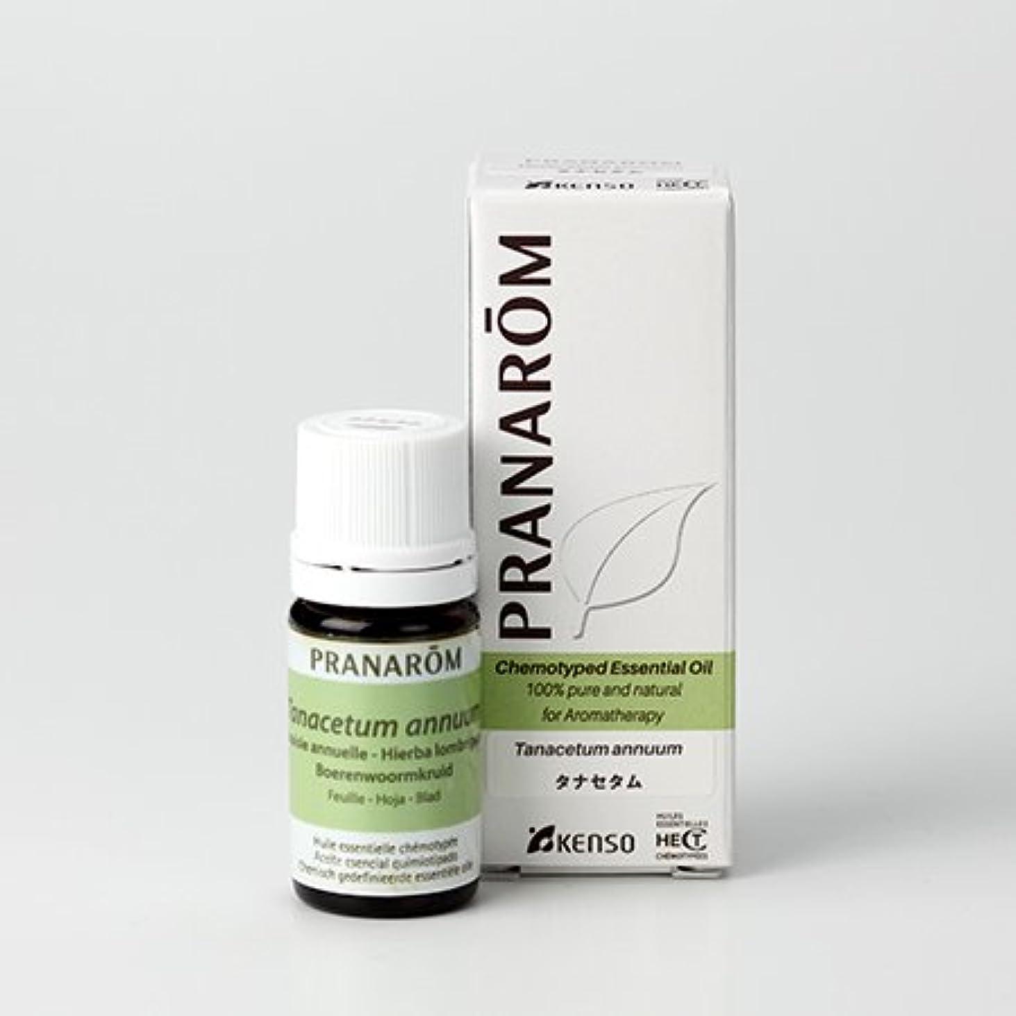 デコレーションスマッシュ故障プラナロム ( PRANAROM ) 精油 タナセタム 5ml p-173