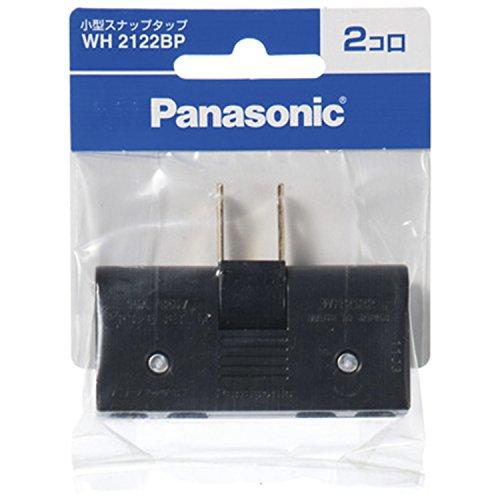 パナソニック(Panasonic)?小型スナップタップB/P WH2122BP 【純正パッケージ品】