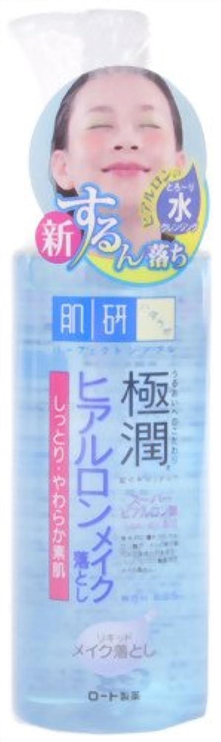 ドロップ楽な水没肌ラボ 極潤 ヒアルロン リキッド メイク落とし スーパーヒアルロン酸&吸着型ヒアルロン酸をW配合 200mL