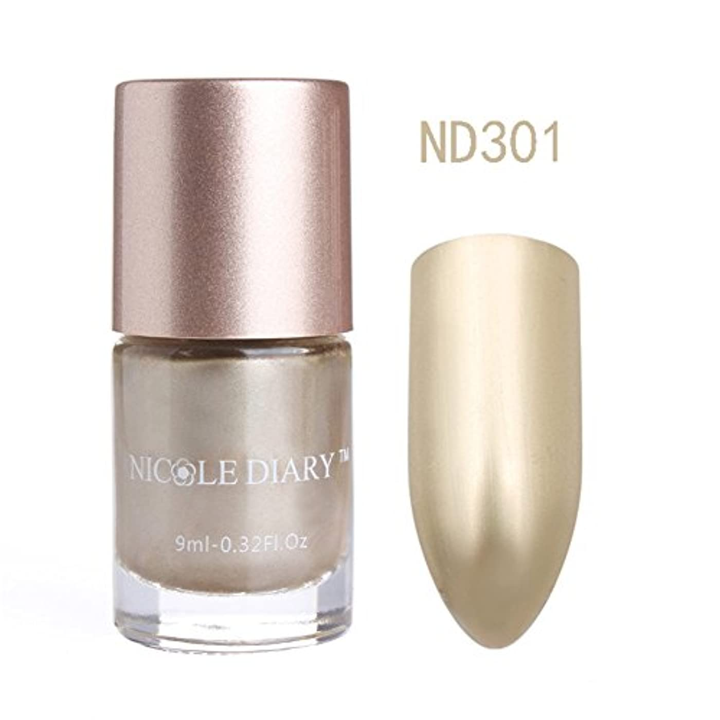 側交換可能悲劇9ml NICOLE DIARY メタルネイルポリッシュミラーパウダー効果キラキラメタルポリッシュ 5色 (Color:ND301)
