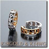 (ダイヤモンドワタナベ)Diamond Watanabe イヤリング ピアリング K18GOLD(ゴールド) & K14WG(ホワイトゴールド)& リバーシブルタイプ ピアリングの中で小さいサイズ ハートの透かし模様がとってカワイイ