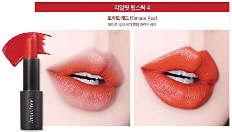 あいさつマルクス主義ベイビー[イニスフリー] innisfree [リアル フィット リップスティック 3.1g - 2019 リニューアル] Real Fit Lipstick 3.1g 2019 Renewal [海外直送品] (04. トマト レッド (Tomato Red))