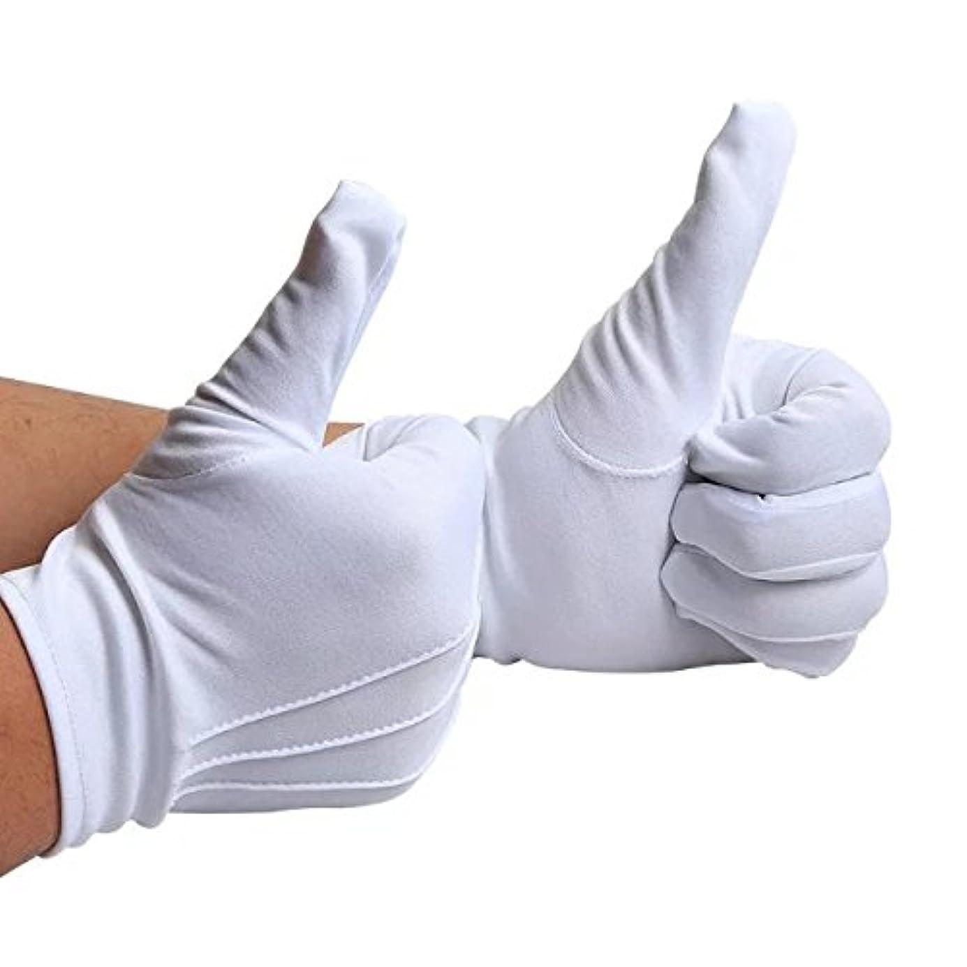 ボトルネックサーカスボランティア【10双組セット】 ナイロン 手袋 白 紳士 水洗い可 スリット無し