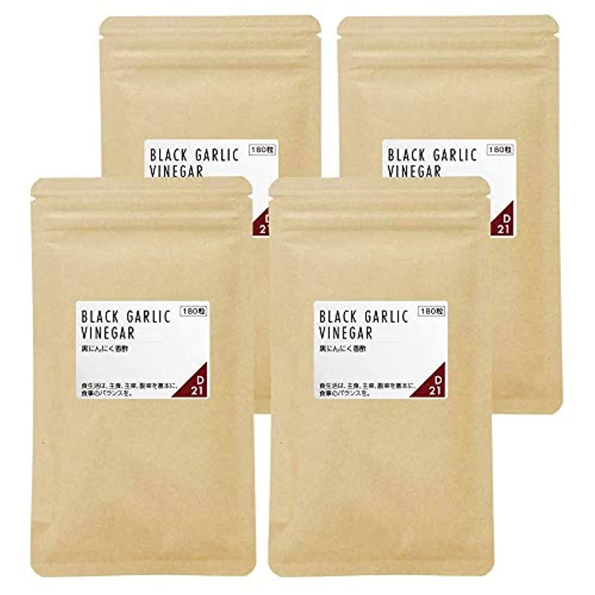 シリーズフラフープ噴出するnichie 黒にんにく 香酢 ソフトカプセル 約1年分(180粒×4袋)