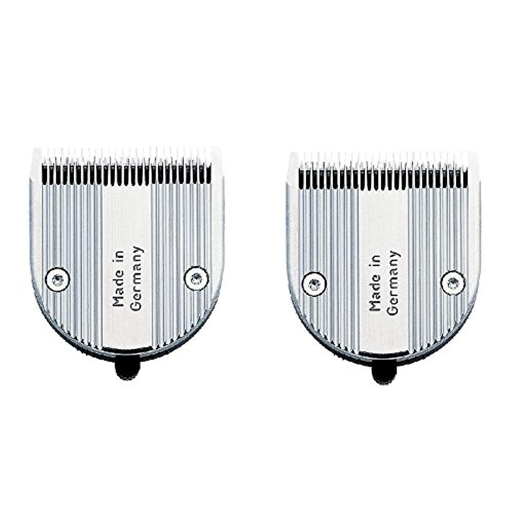 ポルティコ収縮返還【2枚セット】 WAHL クロムスタイル?プロ 専用替刃 標準 可変0.6~3mm