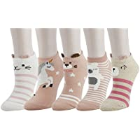 Zmart 5 Pack Women Girls Funny Novelty Print Cute Animals Cotton Low Cut Ankle Socks