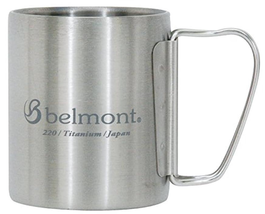 周波数漏斗ライオンベルモント(Belmont) チタンダブルマグ220フォールドハンドルlogo BM-318