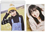 【Amazon.co.jp限定】わたしのあしおと(梁川奈々美オリジナルポストカード付き) [Blu-ray]