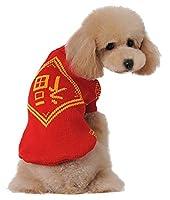 (マルペット)MaruPet 誕生日 聖夜 秋冬 ツイスト模様ペットウェア犬服猫服 おしゃれ ハイネックペットウェア ドッグウエア 小型犬用品 かわいい犬の服 ニットセーター トイプードル/ダックス/マルチーズ/シュナウザー/シーズー等の小型犬
