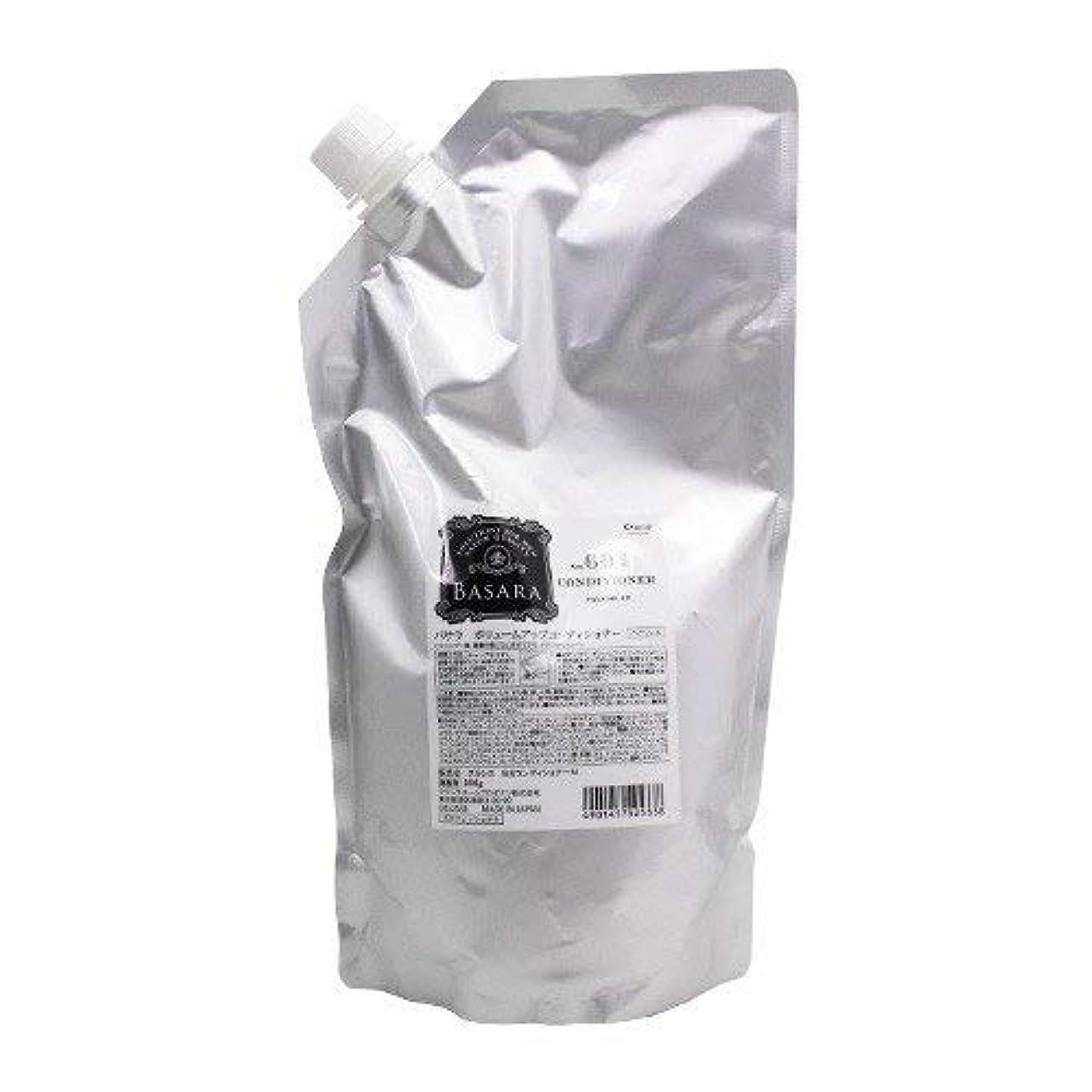 喜ぶコーヒー特許クラシエ バサラ ボリュームアップコンディショナー 604 900g レフィル