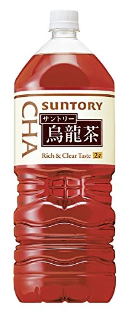 オーバーラン予想外ヒゲ[2CS] サントリー 烏龍茶 (2L×6本)×2箱