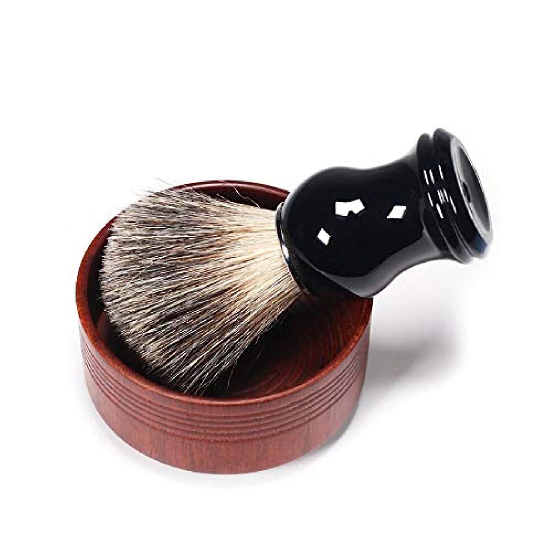 ボックス恩赦イベントOddalsail メタル樹脂ハンドル シェービングブラシ バーバー 男性 顔 あごひげ クリーニングブラシ ブラック