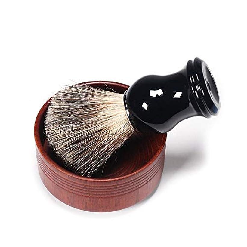 有害な不測の事態パステルOddalsail メタル樹脂ハンドル シェービングブラシ バーバー 男性 顔 あごひげ クリーニングブラシ ブラック