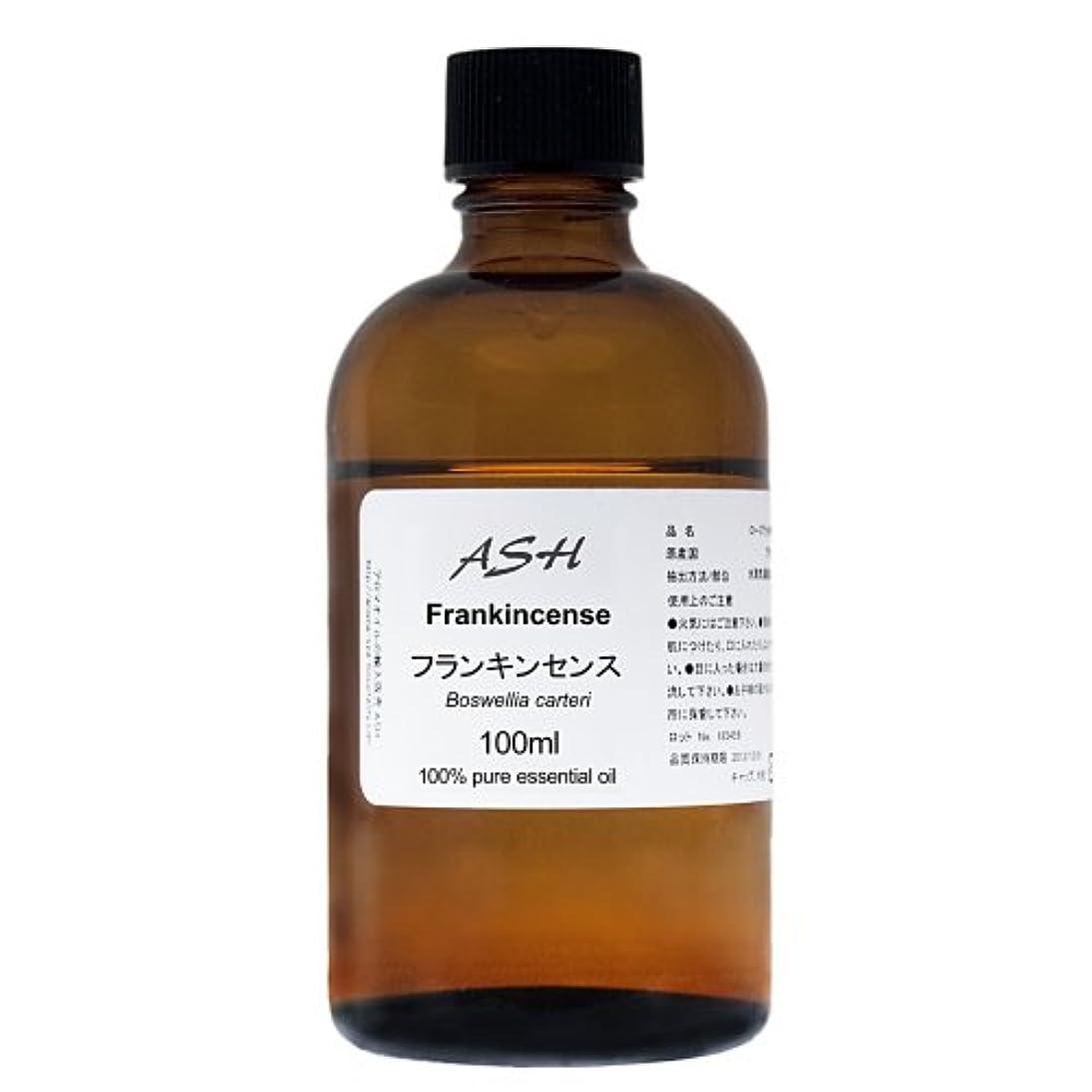 アクティブバナーお金ASH フランキンセンス エッセンシャルオイル 100ml AEAJ表示基準適合認定精油