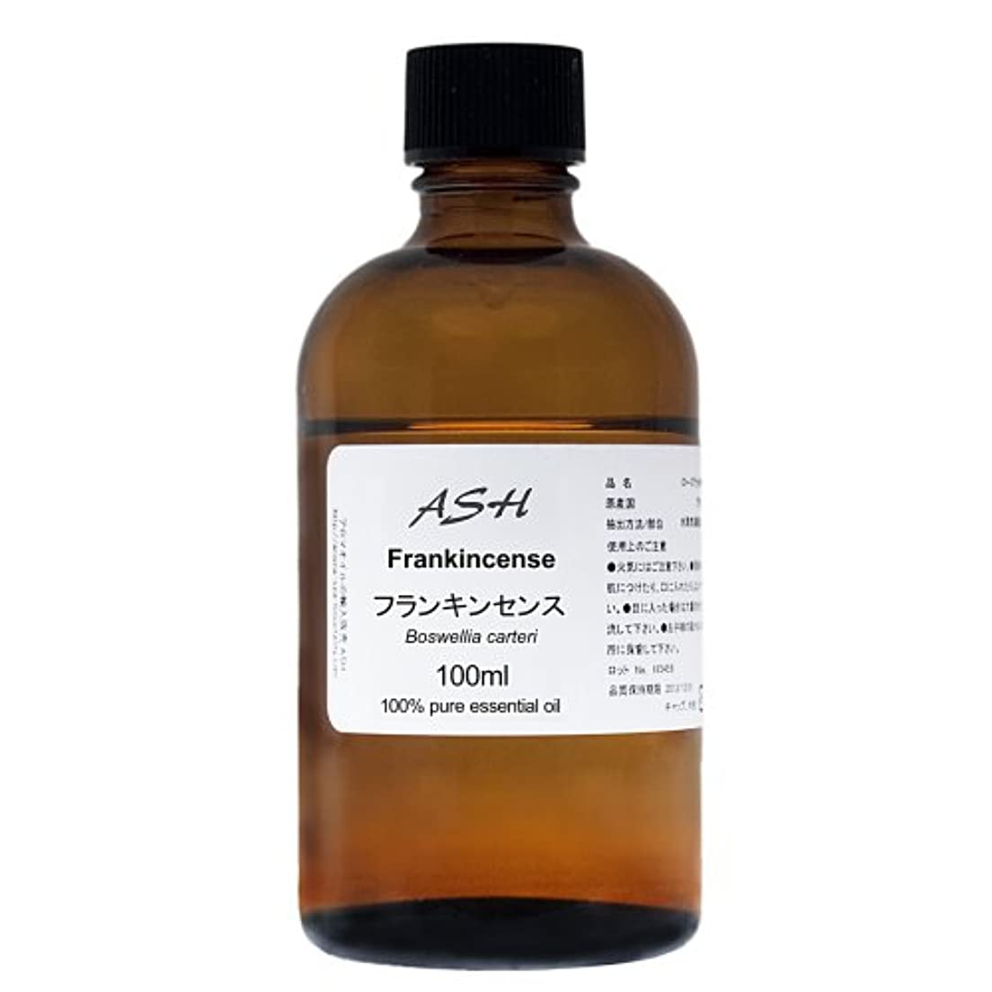 ベスト定義出演者ASH フランキンセンス エッセンシャルオイル 100ml AEAJ表示基準適合認定精油