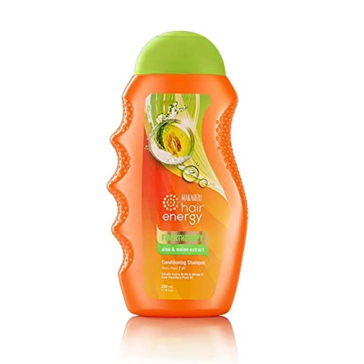 罪人抹消割合MAKARIZO マカリゾ Hair Energy ヘアエナジー ファイバーセラピー コンディショニングシャンプー 170ml Aloe&Melon アロエ&メロン [海外直送品]
