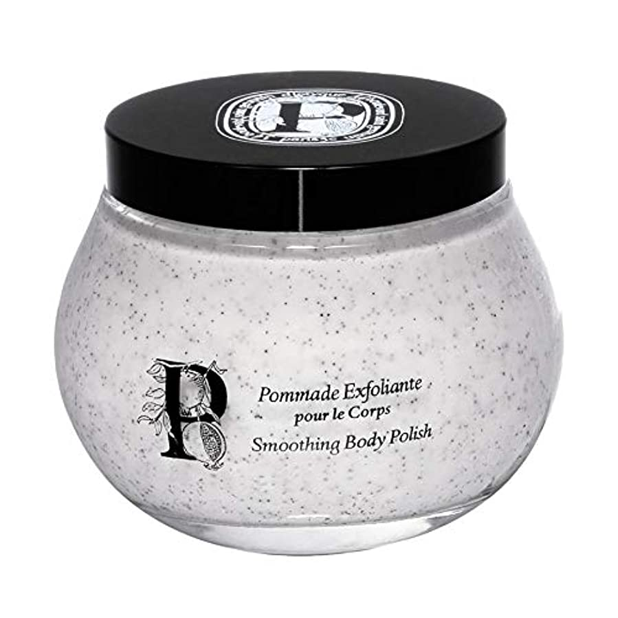 [Diptyque] DiptyqueスムージングボディポリッシュL'アートデュSoin - Diptyque Smoothing Body Polish L'Art Du Soin [並行輸入品]