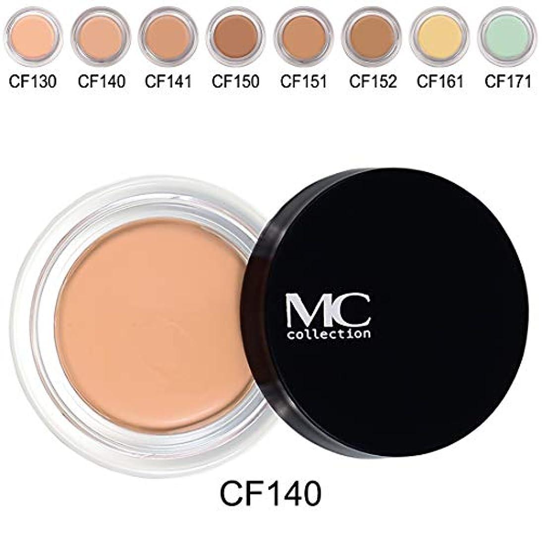 コンシーラー カバーフェイス CF140 ナチュラル ( 部分下地 ベースメイク 日本製 ) 【MCコレクション】