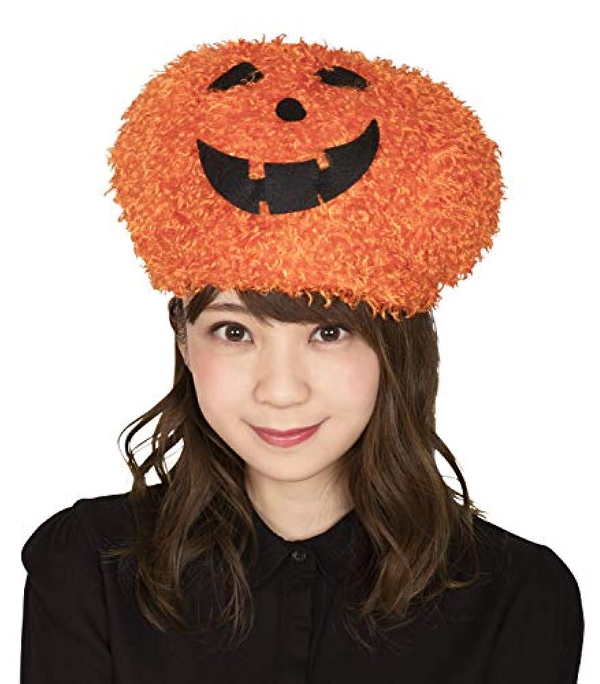 クリスチャン不一致フェリーハロウィンパンプキンアフロ パンプキン かぼちゃ コスプレ レディース