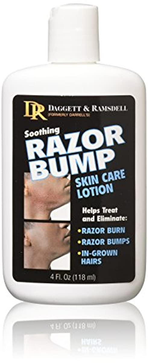絡まる盗賊お尻Daggett & Ramsdell Soothing Razor Bump Skin Care Lotion Hair Removal Products (並行輸入品)