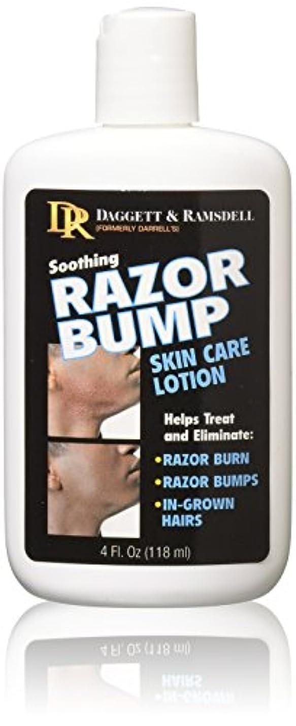 スポンジ水平信じられないDaggett & Ramsdell Soothing Razor Bump Skin Care Lotion Hair Removal Products (並行輸入品)