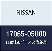 NISSAN (日産) 純正部品 バルブ アッセンブリー フユーエル スカイライン ステージア 品番17065-05U00