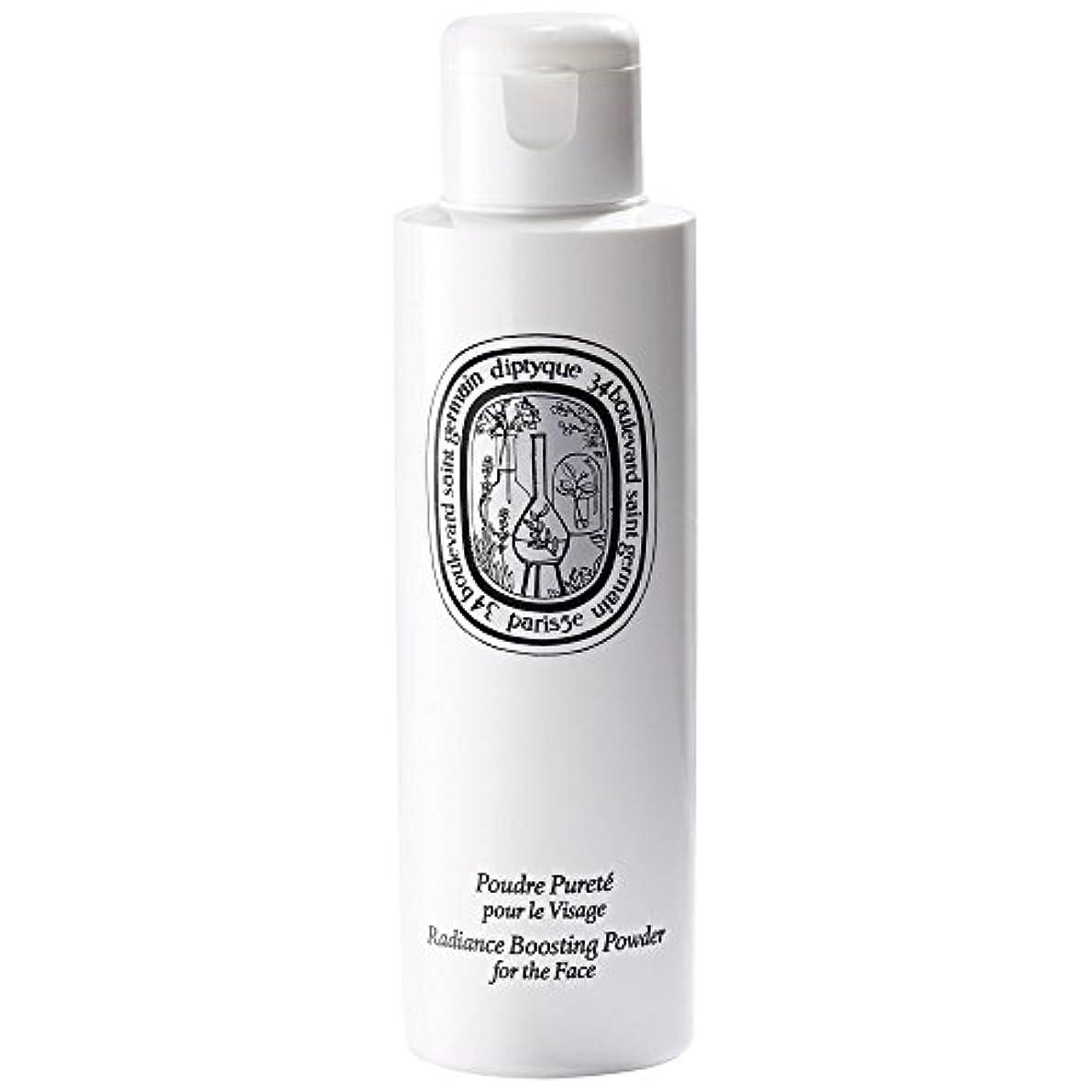 カップむしゃむしゃ静かに[Diptyque] 粉末を高めるDiptyqueの輝き、40グラム - Diptyque Radiance Boosting Powder, 40g [並行輸入品]