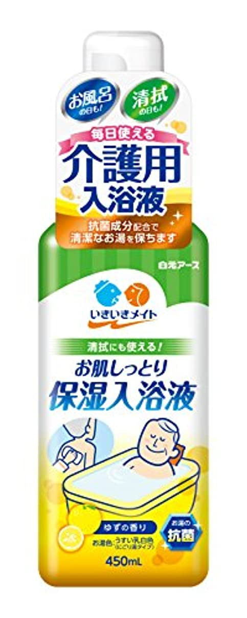 黙認する補体ソースいきいきメイト 保湿入浴剤 ゆずの香り ?清拭にも使えます!